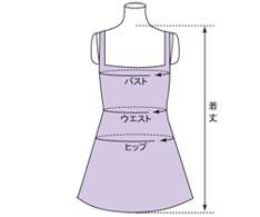 袖なしドレス