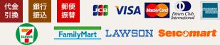 代金引換 / 銀行振込 / 郵便振替 / JCB / VISA / Master Card / Diners Club / American Express