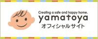 yamatoya オフィシャルサイト