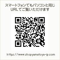 スマートフォン版 Shop yamatoya